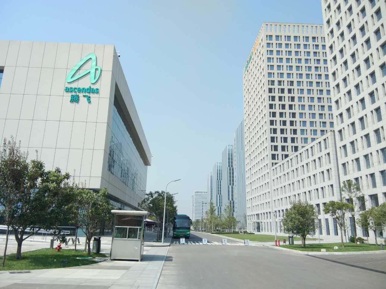 中国平安人寿保险股份有限公司西安电话销售中心腾飞(一期)职场装修工程监理 监理案例