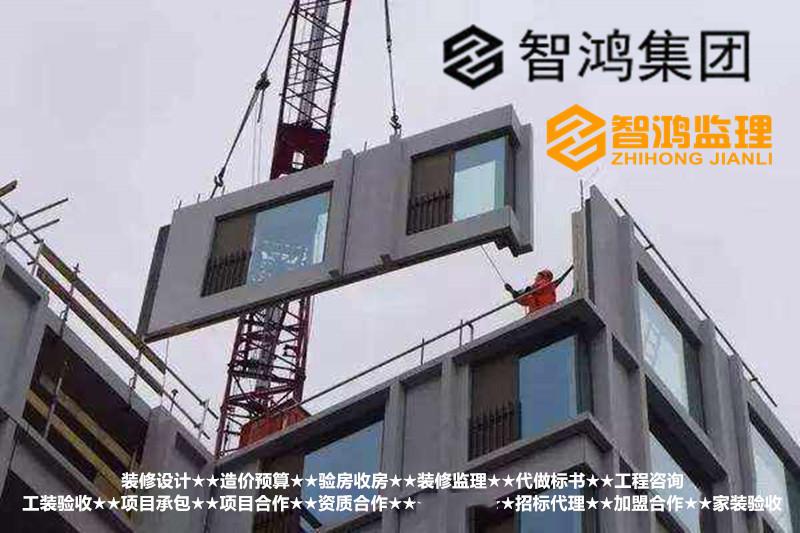 第三方监理公司之陕西智鸿监理毛坯房验收标准