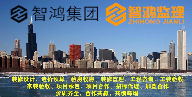 西安造价预算:装修把总造价降低的八条建议