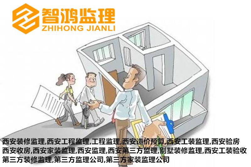 第三方监理公司:工装设计与家装设计的区别