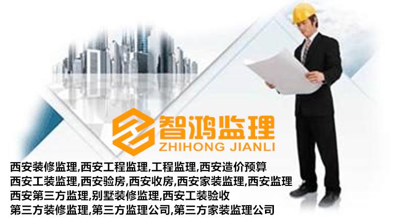工程监理施工要点:高层商业建筑转换层