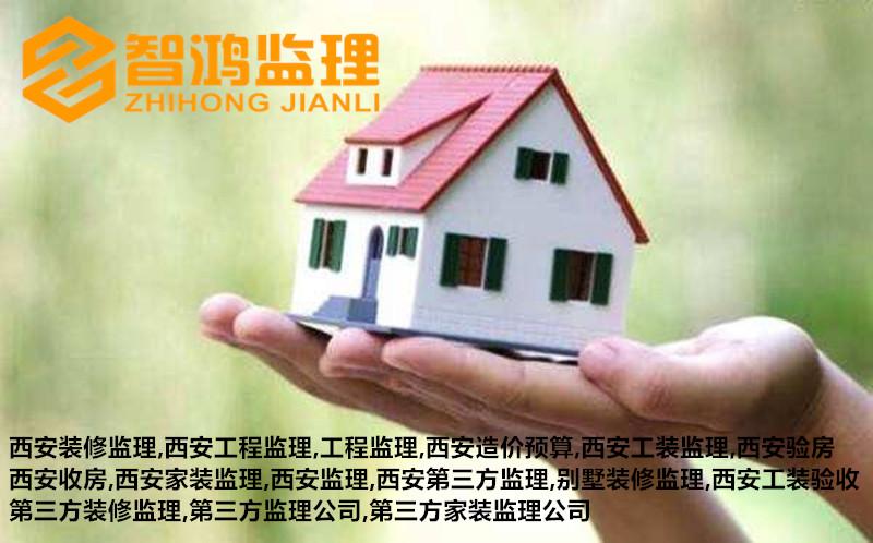 专业验房:房子验收收房注意事项有哪些?