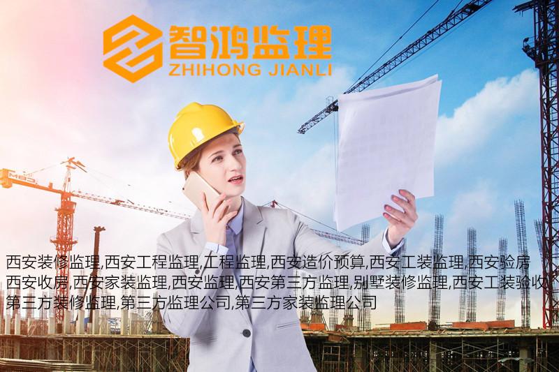 第三方监理:混凝土结构施工