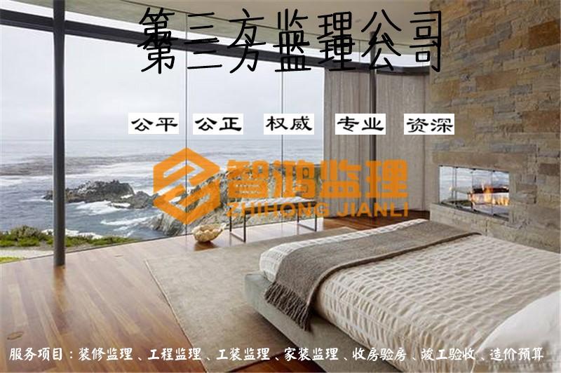 西安造价预算:砌筑工程标准化做法