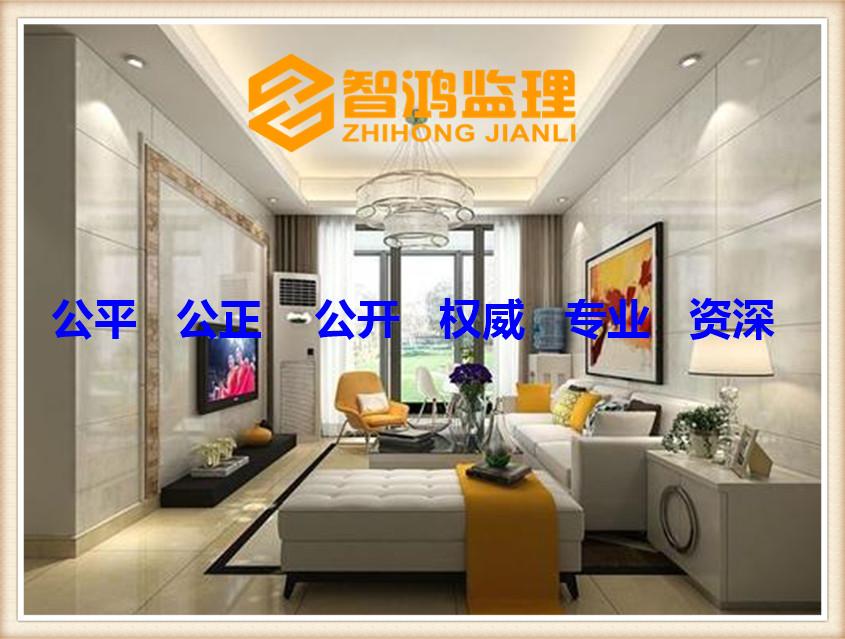 专业验房收房之家居装饰装修设计的三条原则