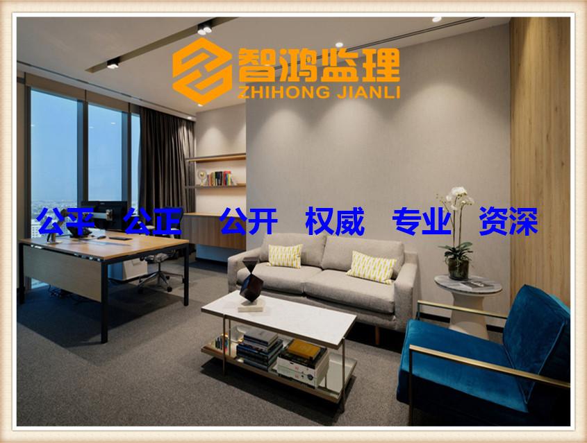 酒店装修监理之新房装修流程有哪些
