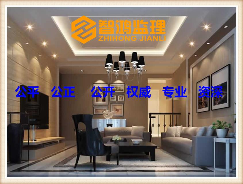 专业验房收房之墙面装修的三个误区