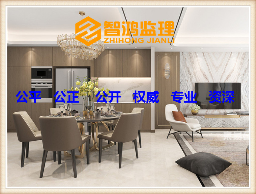 第三方装修监理之小户型厨房装修要领