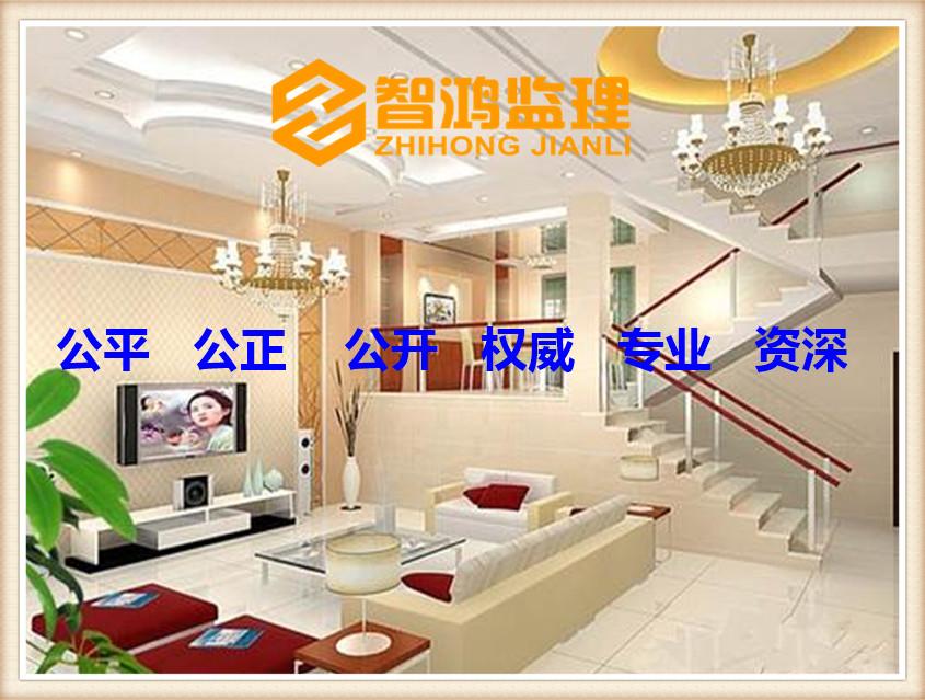 西安验房之大户型客厅设计